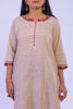 Picture of Mfab9 cotton kurti  with brocade highlighting